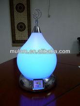 Al Quran Player Mp3 With LED Lamp & Azan Clock