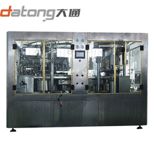 Aluminum cans of soda beverage filling equipment production line and machines