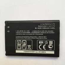 1500mAh BL-44JN BL44JN BL 44JN Battery for LG P970 P690 P693 E730 E510 C660 P698 C660 MS840 L5 E400 E610 E730