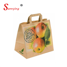 Custom Printed Logo Luxury Shopping Buy Extra Large Paper Bags With Handles