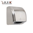 Toilet Mini Newest Stainless Steel Electric Automatic Hand Dryer