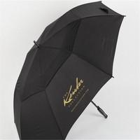 2015 High Quality Umbrella with Plastic Cover,Advertising Golf Umbrella
