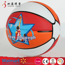 inflatable nature outdoor rubber basketball,wholesale custom different size multi colored street basketball