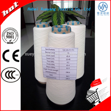 2016 new German technology cvc 60/40 combed yarn of Bottom Price