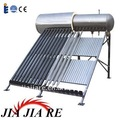 Integrated High Pressure Solar Energy Water Heater