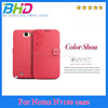 Feather Silk Series Ultrathin Fashion Leather Case For Samsung note2 n7100