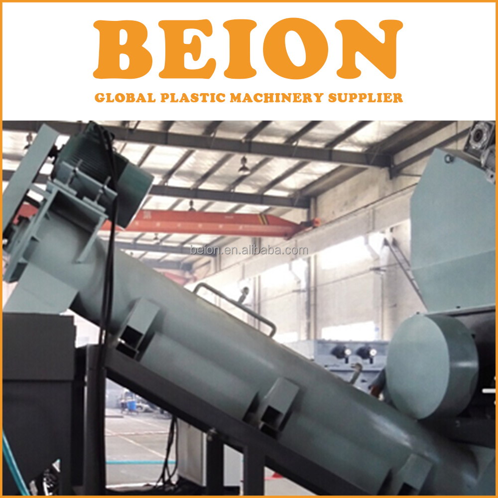 BEION cost of pp pe cleaning line for film bags bottle flakes washing line recycling