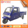 Peru Strong Power Completly Closed Driver Cabin Cargo 250CC 3 Wheel Tricycle Made In China