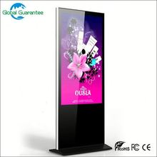 Floor standing advertising product model with global guarantee