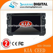 Wholesale double din special Audio DVD for CEED