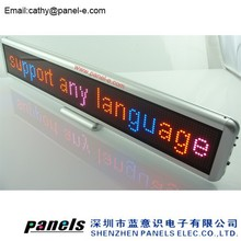 2015 Hot & New 12V led car message moving scrolling sign display, led car window display, led display for car