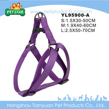 Alibaba China Pet Harnesses Dog Harness Supplies