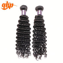 best quality virgin kinky curly human weave weft brazilian human remi dream hair