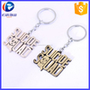 2016 Hot Sale Suicide Squad Key ring Marvel movies Hero Suicide Squad letter key ring