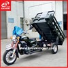 New hot africa 150CC lifan three wheel motorcycle cheap adult dish/ drum brake tricycle