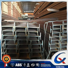 150x150 h beam carbon structural steel h beam steel