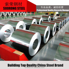 Superior quality ASTM Galvanized Steel Coil in best price