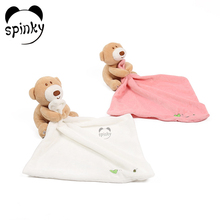 New Baby Sleeping Comforter Newborn Appease Towel Plush Teddy Bear Baby Soft Toys