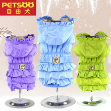 2015 PETSOO Fold three layer Gauze Belt Dog Coat Winter Pet Clothing [PTS-011]
