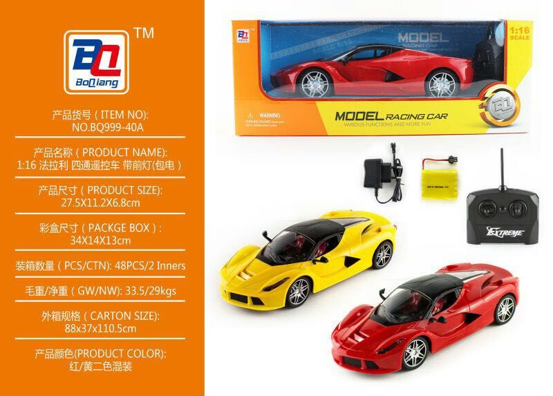 1:16 4fucntion remote control super racing car with led light 2designs with charger
