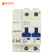 DIN rail mounting auto reclosing circuit breaker Auto reset circuit breaker mcb