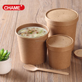 Single Wall Style and Paper Material paper soup containers