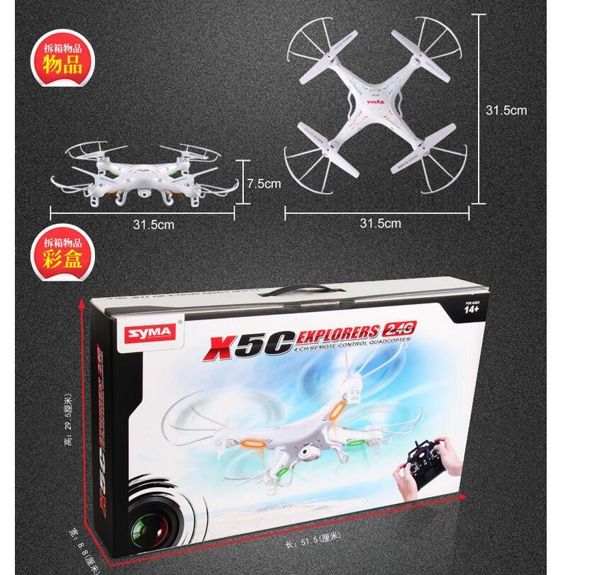 Original Shenzhen Alibaba Syma X5C Drone with HD Camera GPS Follow Me Quadcopter UFO