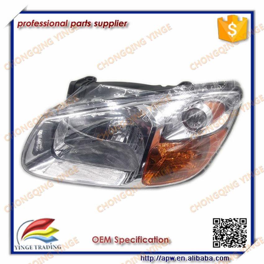China suppliers car accessories wholesale 🇨🇳 - Alibaba