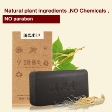 Facial clean soap without chemicals and paraben