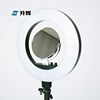 /product-detail/led-ring-light-18-inch-for-camera-phone-video-60755641789.html