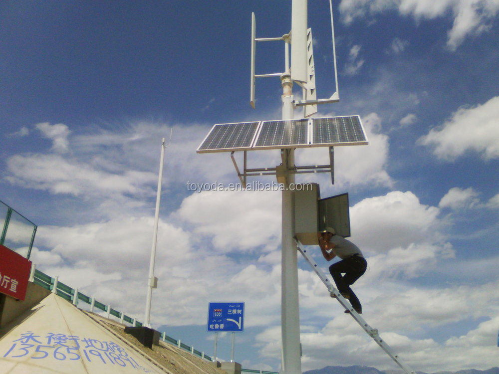 300w vertical axis wind power generating system
