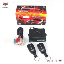 2017 Factory Price Auto Keyless Entry System Car Alarm System