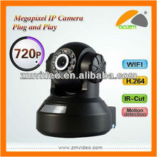 full HD 1080p remote rotate pan tilt ip camera