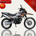fashion vintage 250cc motorcycles for sale (SS250GY-5IIA)