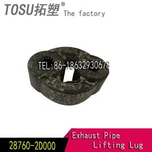 Supply Hyundai Exhaust Pipe Lifting Lug 28760-2D000 Popular Series