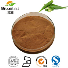 Greenland Okra extract powder 5:1 10:1,20:1