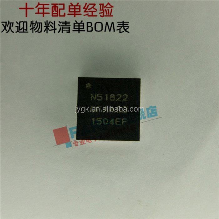 QFAA-R 51822 QFN-48 RF transceiver N51822 New IC NRF51822