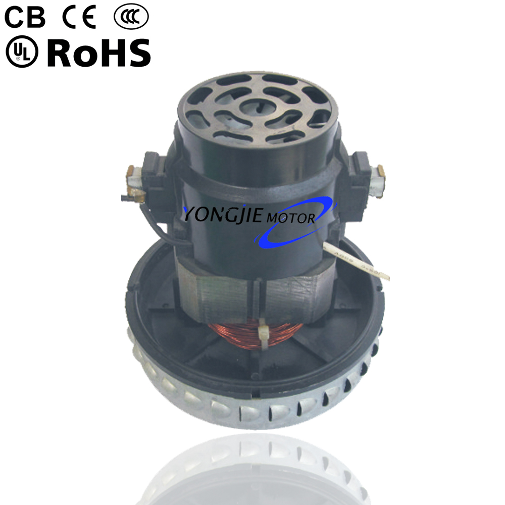V2Z-S24 <strong>CE</strong> 3C industry household wet and dry electric vacuum cleaner motor with synchronization function_High electric ac motor