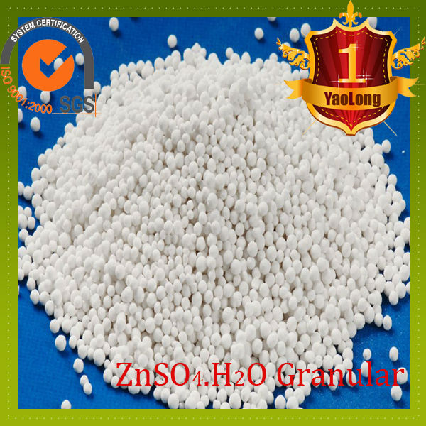 manufacturer China 7446-19-7 ZnSO4 powder prices