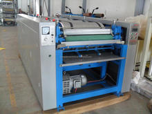 Flexographic Printer Type and New Condition jute bag printing