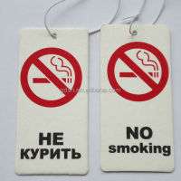 no-smoking silkscreen printing hanging Car Freshener,Promotional Paper Car Air Freshener,
