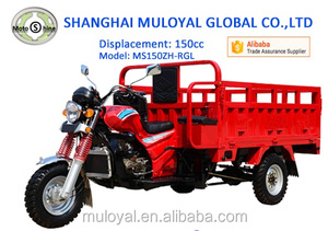 M150ZH-RGL Motorized Tricyce for Cargo loading Goods Trike for Farm Use Three Wheels Motorcycles