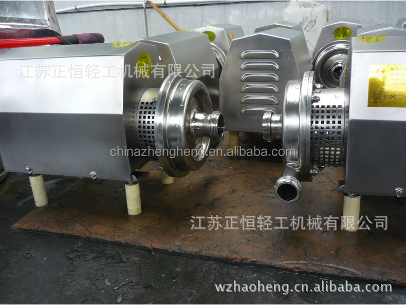 stainless steel food grade pumps/ water pump /centrifugal pump