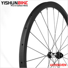 YISHUNBIKE lightweight carbon 700c road bike disc brake wheels 33mm tubular 350S-DB-330T