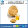 Flaxseed Cod Liver Oil Softgel Oem Private label in Food Grade Supplied by Gaoyuan Factory