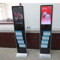 floor standing 21.5inch touch screen all-in-one computer for shopping mall/store/airport/hospital
