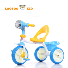 Alibaba trade assurance china cheap price kids pedal tricycle three wheel car