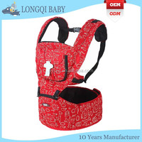 YD-MS-005 colorfast high quality price cheap baby carrier