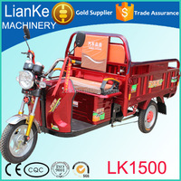 2015 new version electric tricycle for cargo/adult electric trike delivery goods/electric trike scooter