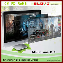 15.6 inch Android TV PC all in one with mouse and keyboard